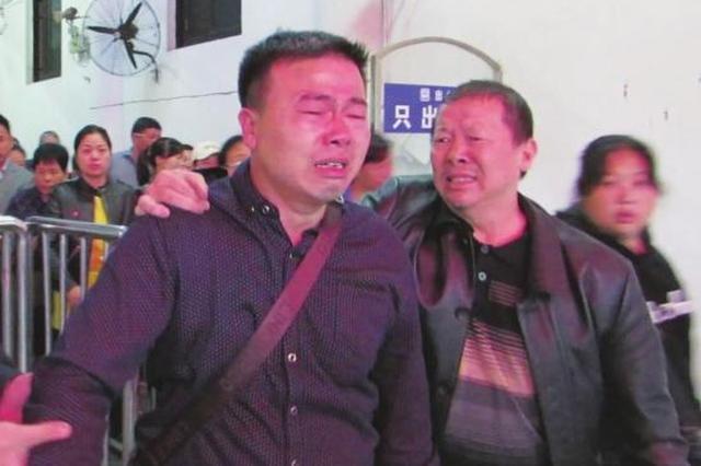 男孩走失29年后与家人团聚 父母曾10万重金寻子