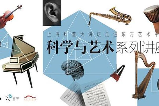 机器能替代贝多芬?专家:智能音乐有3大用武之地