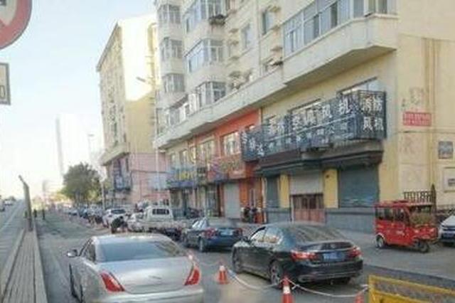 10月29日前道外南二十道街辅路部分封闭