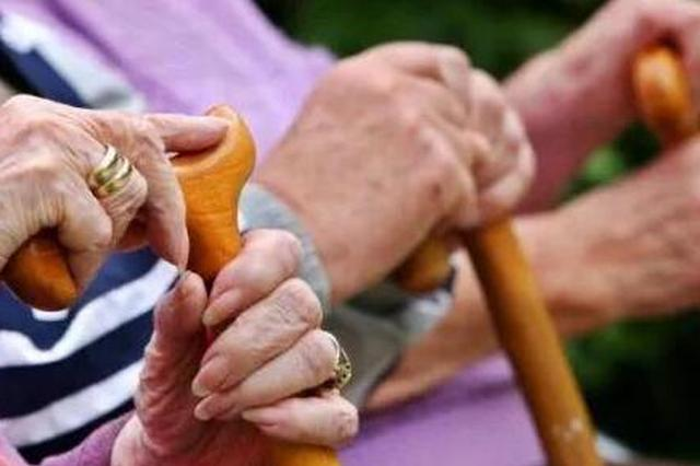 养老保险制度明年有调整 关乎很多人的钱袋子