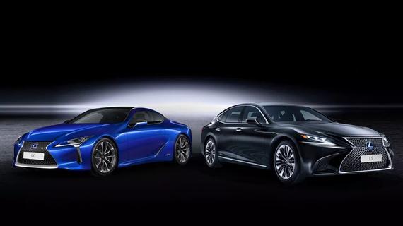 旗舰级豪华GT轿跑全新雷克萨斯LC、旗舰级豪华轿车全新雷克萨斯LS