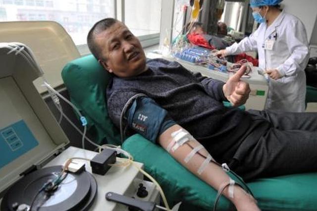 卫计委:中国无偿献血人次数和采血量全球第一