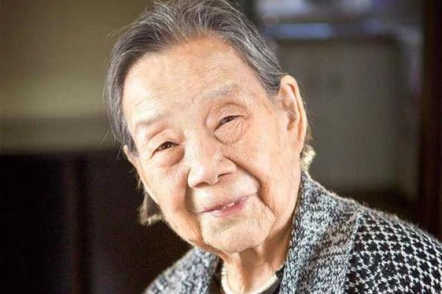 著名幼儿教育家卢乐山先生逝世 遗体捐献医疗机构