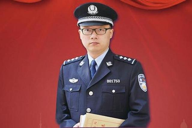 上海经侦一支队二大队队长林植,2017年获评全国特级优秀民警。 本文图片 上海市公安经侦总队