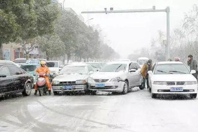 本周还有降雪 哈市这些路段雪后出险最多