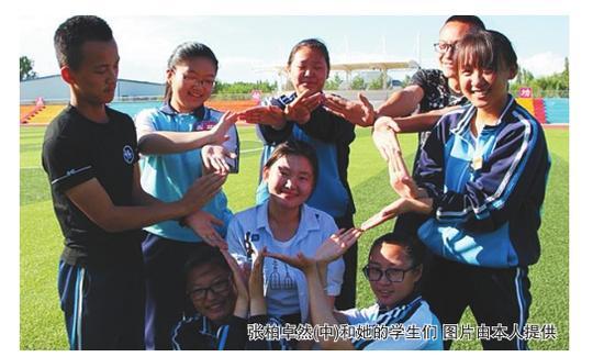 张柏卓然(中)和她的学生们图片由本人提供