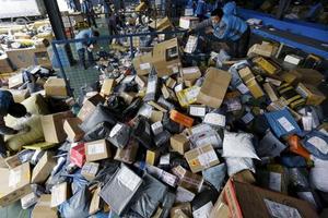 11日至16日牡丹江邮件快件业务量将超过15亿件