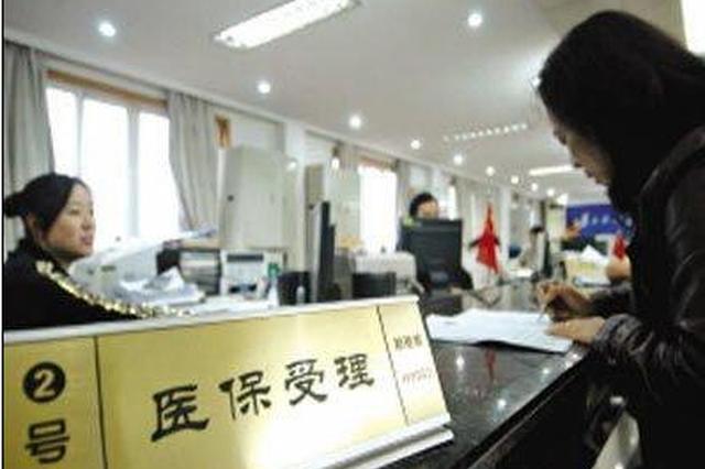 哈尔滨市民大厦周六延时服务窗口有调整 且看且办理