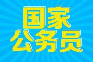 """""""国考""""备战启幕大庆考试经济升温 最贵培训上万元"""