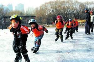 牡丹江市教育局要求从今冬开始 让学生100%会滑冰