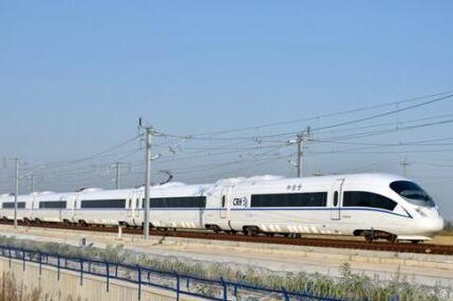 12月3日起部分铁路线路调整 增开和停运各3.5对列车