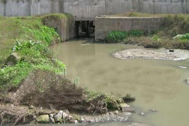 省公安厅下发通知:发现向河流排放有毒物质快打110