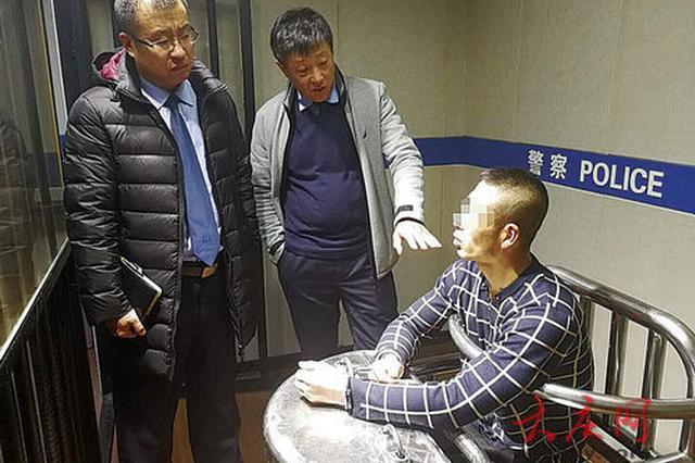 大庆发生多起夜抢独行女案件 嫌疑人已落网