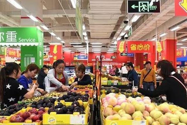 男子超市买豆腐质疑价签 结账前店员抢走豆腐踩碎