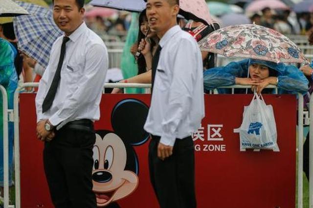 上海迪士尼入园新规:禁止游客携带食品和酒精饮料