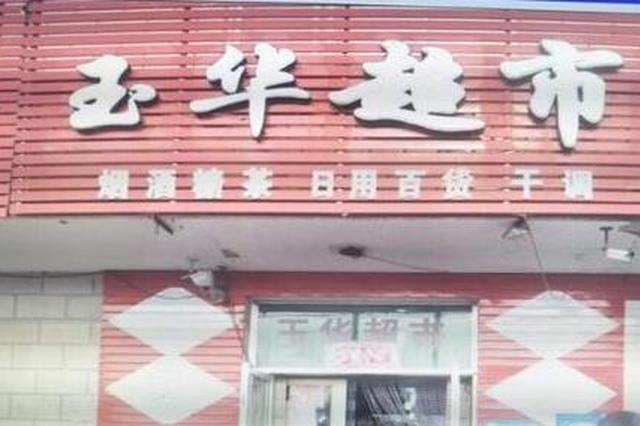 """黑龙江一团伙一夜偷了6家店 15岁""""老大""""带小弟盗窃"""