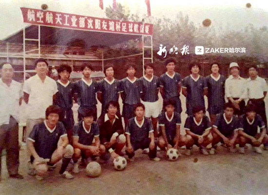 亚麻厂足球队代表哈尔滨参加全国比赛