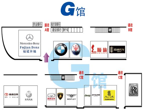 哈尔滨国际车展展位图-G