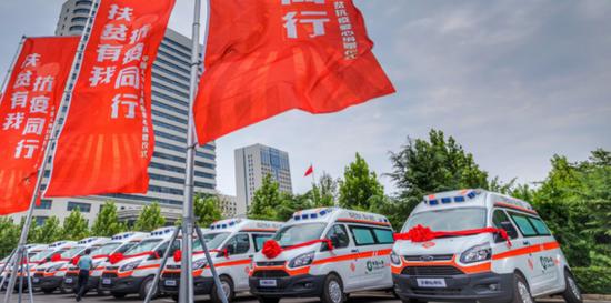 图:中国人寿慈善基金会捐赠的救护车辆