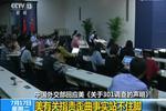 中國外交部回應美《關于301調查的聲明》