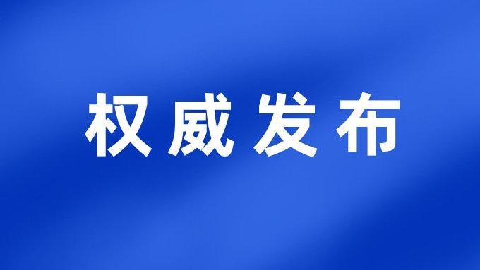 黑龙江省大中城市高校毕业生联合招聘即将开始