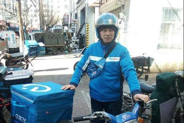 哈尔滨60岁送餐元老年跑万单 玩得转手机爬得了楼梯