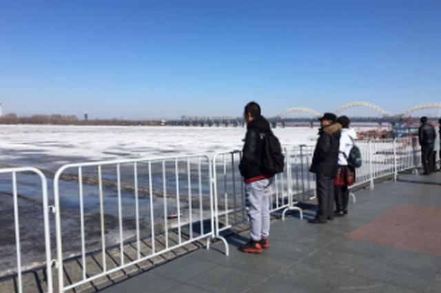 前面有清沟冰窟窿 松花江边加装护栏警示牌禁止通行