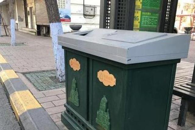 """150个冰城""""特色""""垃圾桶摆上街 墨绿灰色搭配更洋气"""