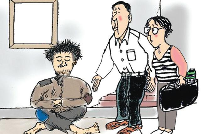"""哈尔滨走失在外20年""""流浪汉""""与父亲团聚"""