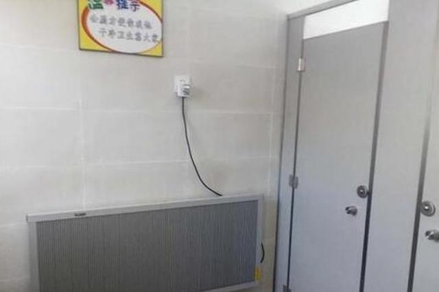 逛南岗内急可看牌如厕 33家城市厕所开放联盟挂牌