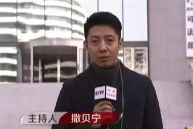 """小夫妻离婚上演""""婆媳大战"""" 律师做法撒贝宁都夸"""