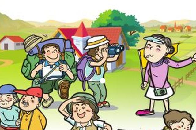 大庆旅游业为住宿业带来利好 年营业额达30.3亿元