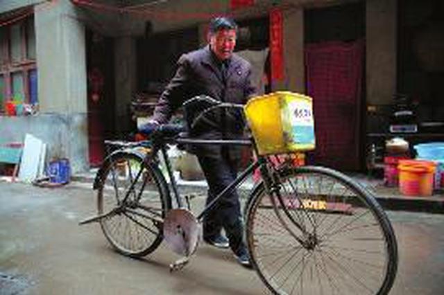 男子保管27年自行车归还 当年从科长处借来拉面粉