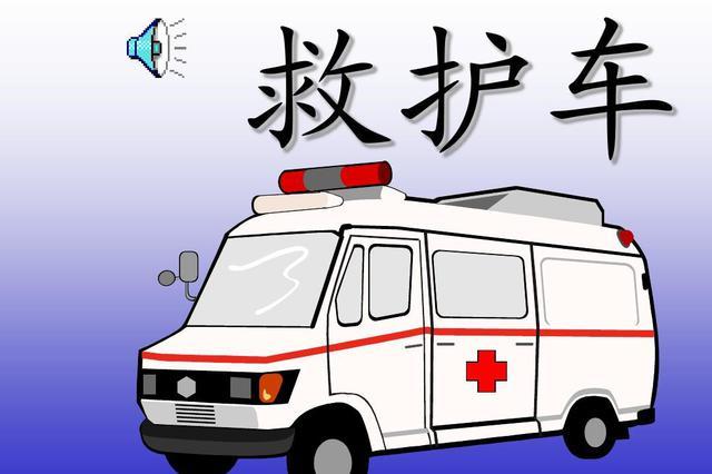 七旬老人车上突然发病 公交化身救护车将其送医院