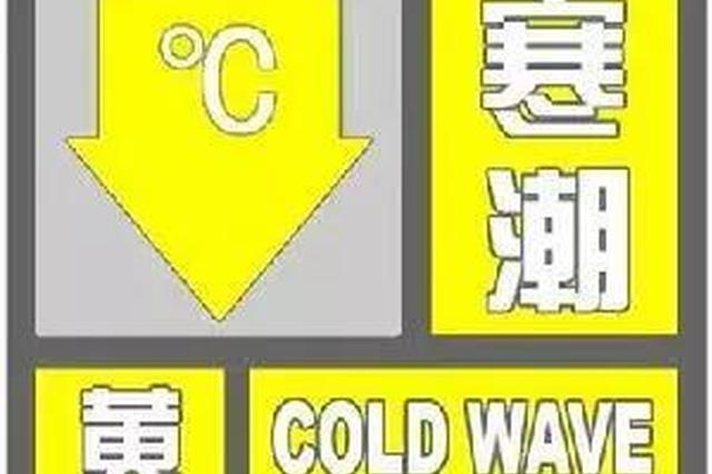 黑龙江省大部地区降温8-10℃ 明天开始升温