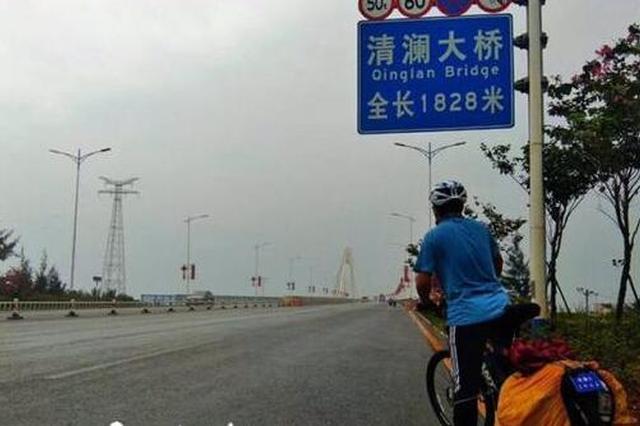 """冰城小伙环海南岛骑行9天 庆祝自己""""三十而立"""""""