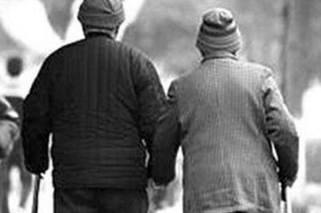 最高赔付3万 哈尔滨市计生特殊家庭意外伤害险全覆盖