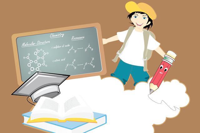 鹤城市教育工作会议:积极破解各类深层次教育问题