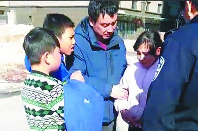 因作业没写完不敢回家 大庆三名小学生楼道里冻一宿