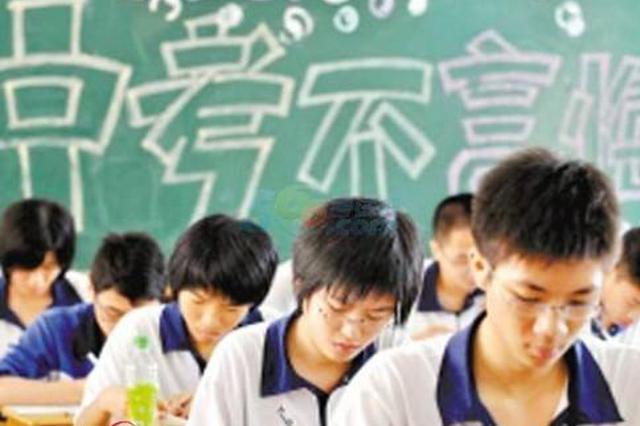 大庆中考配额生计划今年实施初四学生第一批享受政策