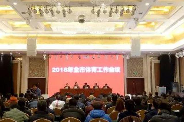 哈尔滨奥体中心4月动工 还要建6支国青队