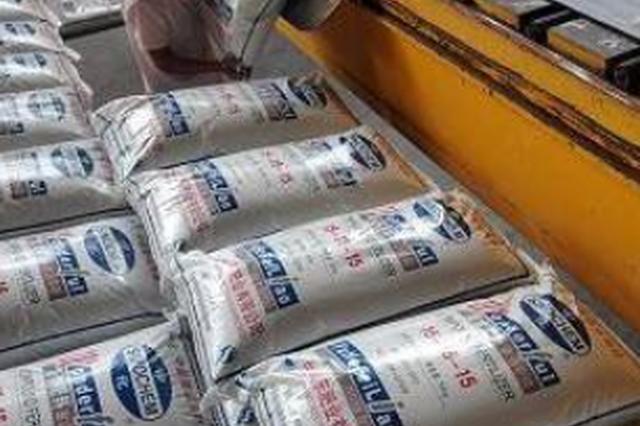 种子化肥卖啥价?黑龙江将开展农资产品销售价格监测