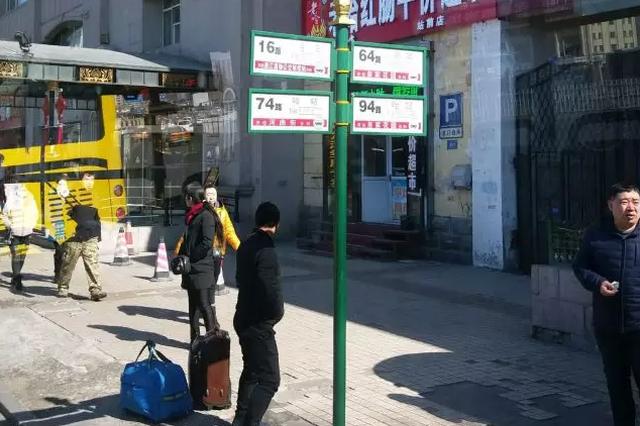 霁虹桥区域今日起封闭 开车坐公交怎么走看这里