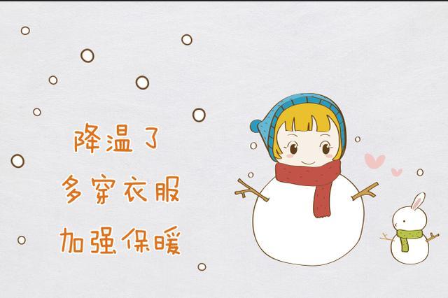 下周二起黑龙江省降温10~12℃ 57年来历史同期第8位