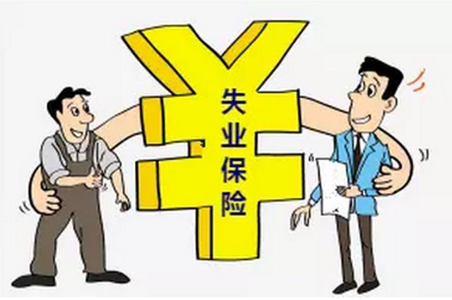 哈尔滨市失业人员下月初或能在家门口签到