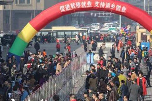哈尔滨香坊区举行招聘会 提供4000余个就业岗位