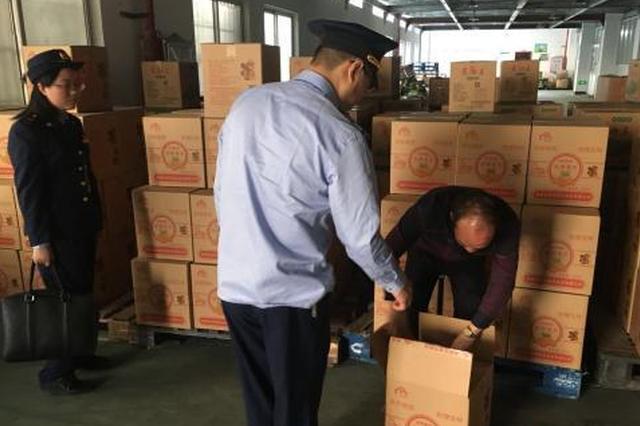 多家知名食用油商被央视曝光 福州公布处置情况