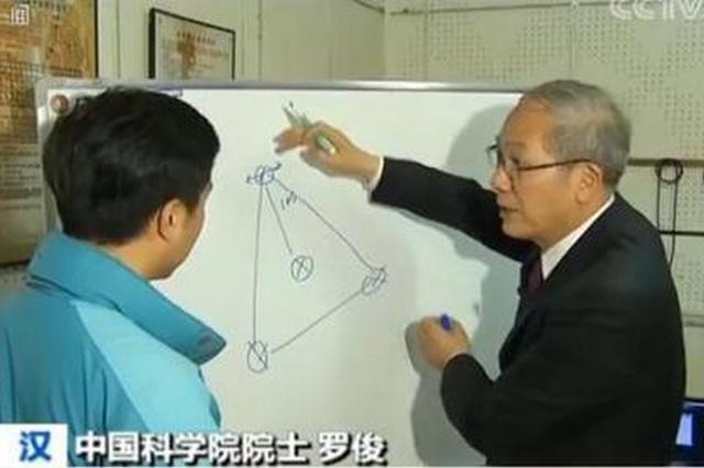 """又一""""国之重器""""正在研发 央视揭秘""""天琴""""计划"""