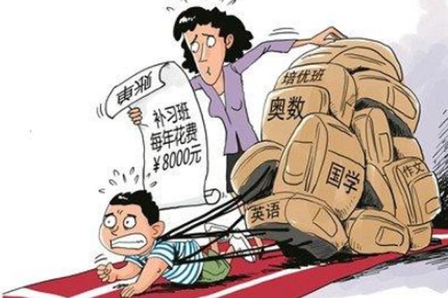 黑龙江严禁校外培训机构组织中小学生等级考试及竞赛