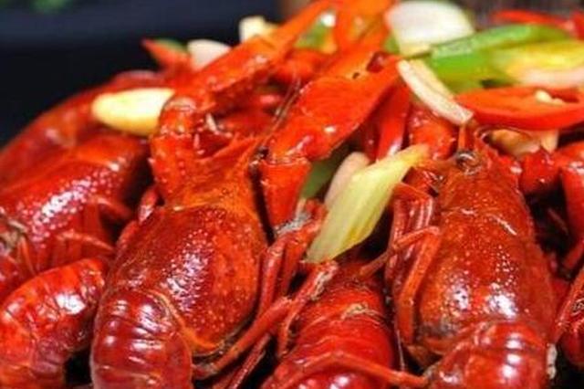 小龙虾提前半月上冰城餐桌:日批1000斤个不大价没变